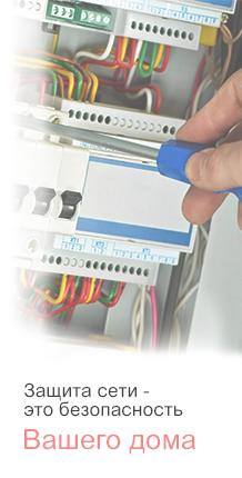 Защита сети и управление