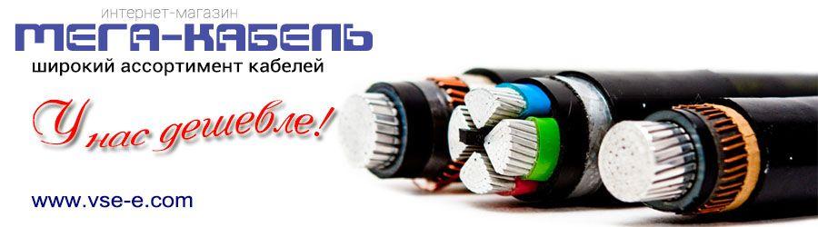 Что такое бронированный кабель?