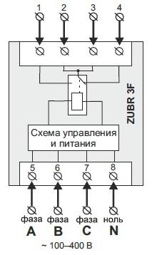 Cхема подключения 3-фазной релейной защиты ZUBR 3F