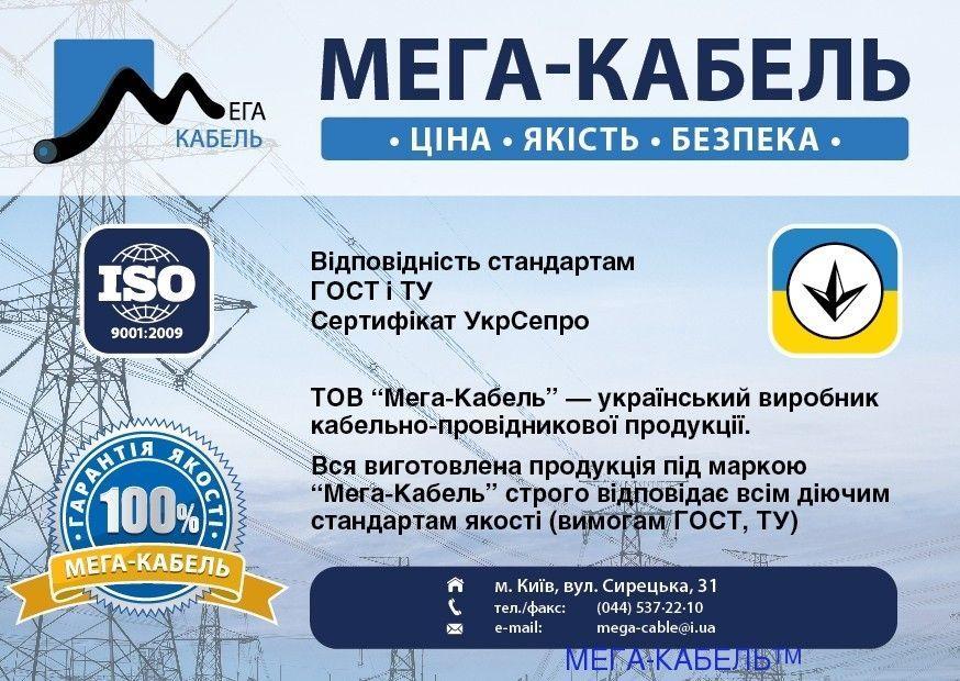 провод сип-2 3х120+1х95-0.6/1 гост 31946-2012