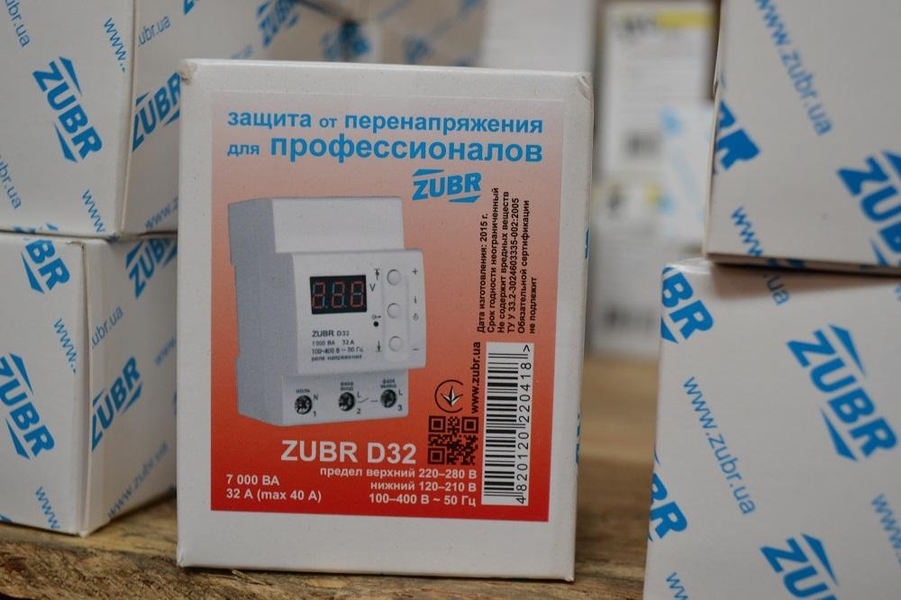 Реле напряжения ZUBR D32 - 1