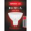 Точечная лампа LED лампа 5W мягкий свет MR16 GU5.3 220V (1-LED-401) 2