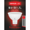 Точечная лампа LED лампа 4W мягкий свет MR16 GU5.3 220V (1-LED-405) 0