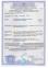 Труба гибкая двустенная 50/41,5 мм, без протяжки ПВХ (бухта 20 м), ДКС 0