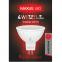 Точечная лампа LED лампа 4W яркий свет MR16 GU5.3 220V (1-LED-404) 0