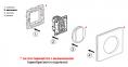 Лицевая панель для выключателя двухклавишного с индикацией (подсветкой), цвет белый, Legrand Celiane 3