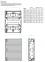 Щит пластиковый 36 модулей накладной с прозрачной дверцей VS312TD Hager Golf 3