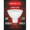 Точечная лампа LED лампа 3W яркий свет MR16 GU5.3 220V (1-LED-144-01) 2