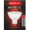 Точечная лампа LED лампа 4W мягкий свет MR16 GU5.3 220V (1-LED-405-01) 2