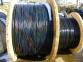 Силовой алюминиевый провод СИП-3 1х35 0