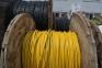 Силовой медный провод ПВ-3 нгд 150 3