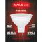 Точечная лампа LED лампа 5W яркий свет MR16 GU5.3 220V (1-LED-400-01) 2
