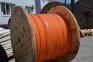 Огнестойкий кабель NHXH FE180/E90 1х25 (1*25) 2