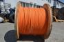 Огнестойкий кабель NHXH FE180/E90 1х25 (1*25) 3
