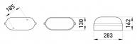 Светильник e.light.1401.1.100.27.black 100W, E.NEXT 0