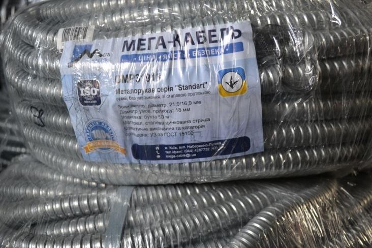 Металлорукав оцинкованный d18 с протяжкой (бухта 50м) МЕГА-КАБЕЛЬ™