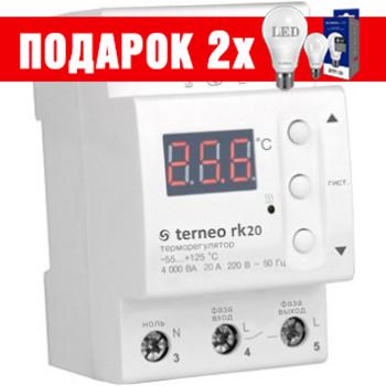 Терморегулятор для котла terneo rk30