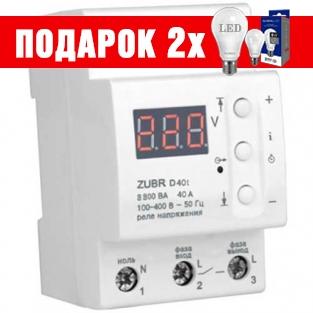 Реле напряжения ZUBR D40t