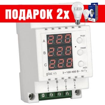 Цифровой индикатор напряжения glaz V3