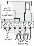 Схема подключения терморегулятора pro