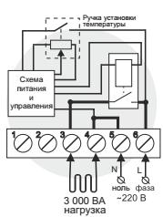 Схема подключения терморегулятора rol