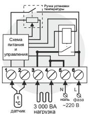 Схема подключения терморегулятора rtp
