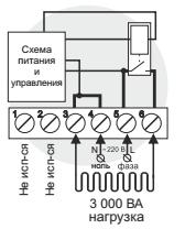 Схема подключения терморегулятора terneo vt