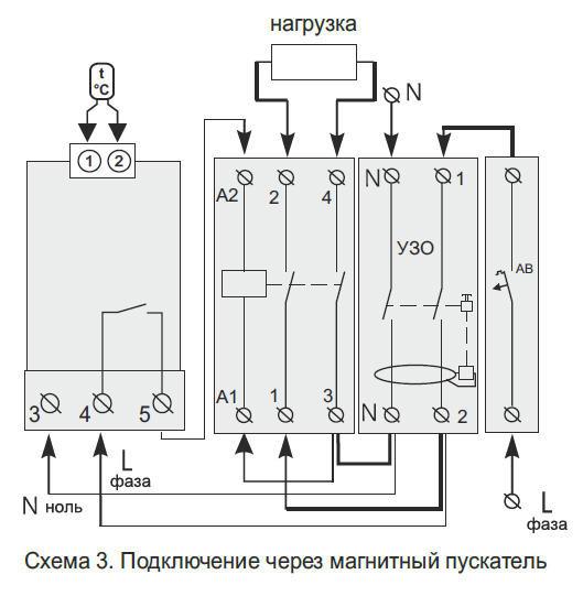 Схема подключения механического терморегулятора 592